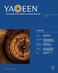 Yaqeen Institute for Islamic Research Journal Vol. 1 No. 1