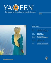 Yaqeen Institute for Islamic Research Journal Vol. 1 No. 2