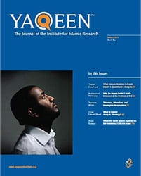 Yaqeen Institute for Islamic Research Journal Vol. 2 No. 1