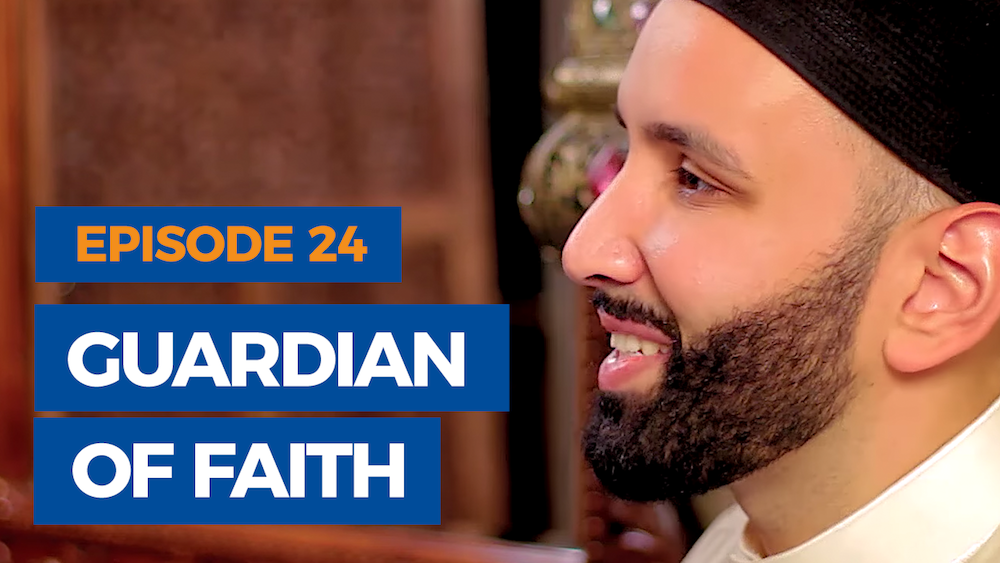 Ep. 24: Quran: The Guardian of Faith | The Faith Revival