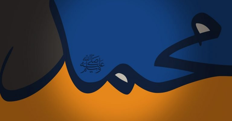 The Message of Prophet Muhammad ﷺ: The Proofs of Prophethood Series
