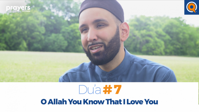Episode 7: O Allah, You Know That I Love You | Prayers of the Pious