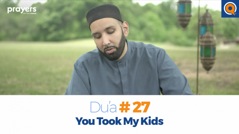 Episode 27: You Took My Kids | Prayers of the Pious