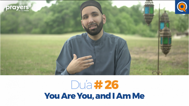 Episode 26: You Are You, and I Am Me | Prayers of the Pious