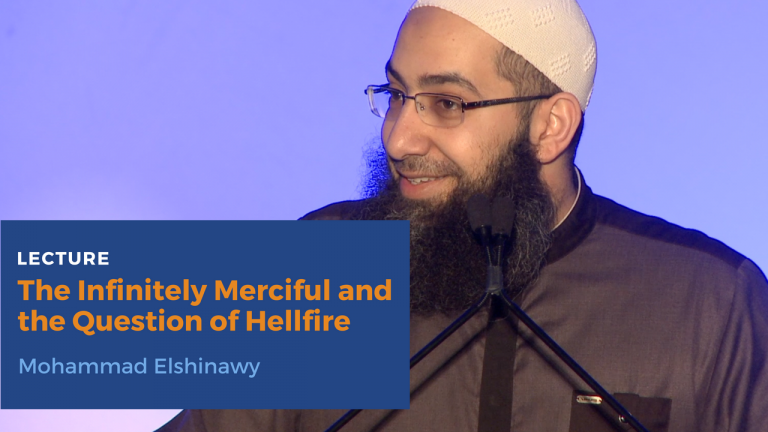 The Infinitely Merciful and the Question of Hellfire - Mohammad Elshinawy | YM Youth Conference 2017