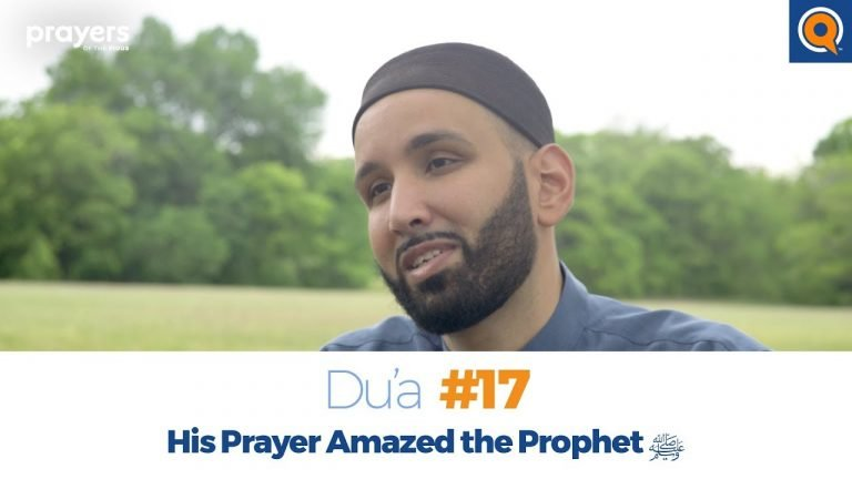 Episode 17: His Prayer Amazed the Prophet ﷺ | Prayers of the Pious