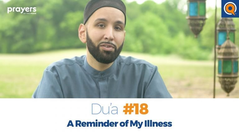 Episode 18: A Reminder of My Illness | Prayers of the Pious