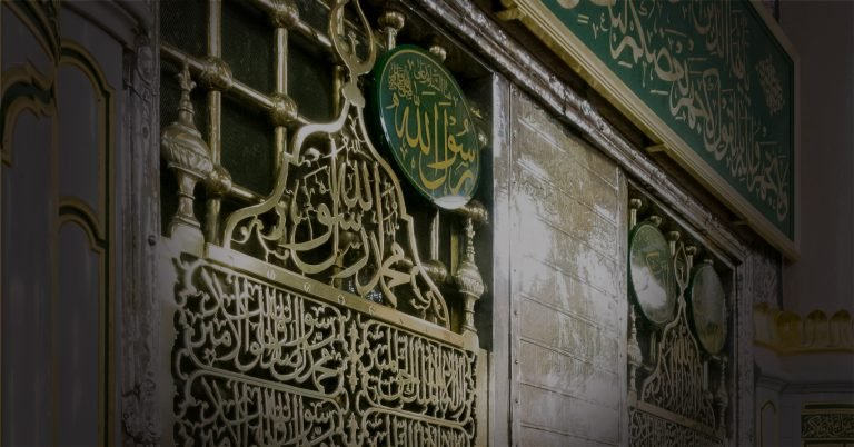 Aisha (ra): The Case for an Older Age in Sunni Hadith Scholarship