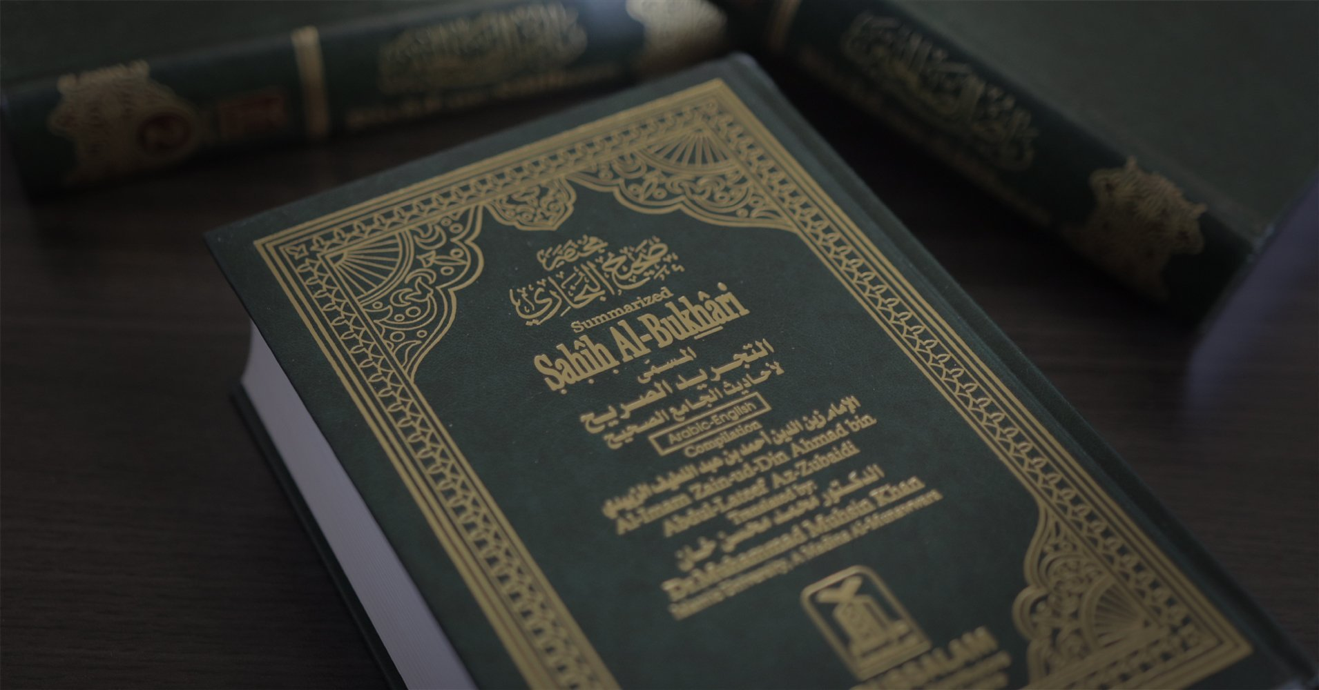 Can We Trust Hadith Literature? Understanding the Processes of Transmission and Preservation
