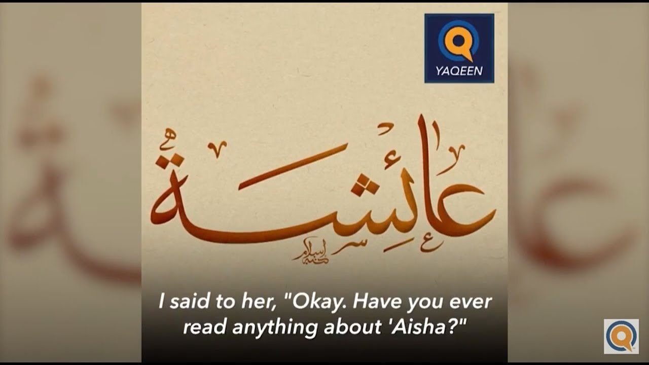 Are you troubled by Aisha's (R) marriage to the Prophet Muhammad ﷺ?