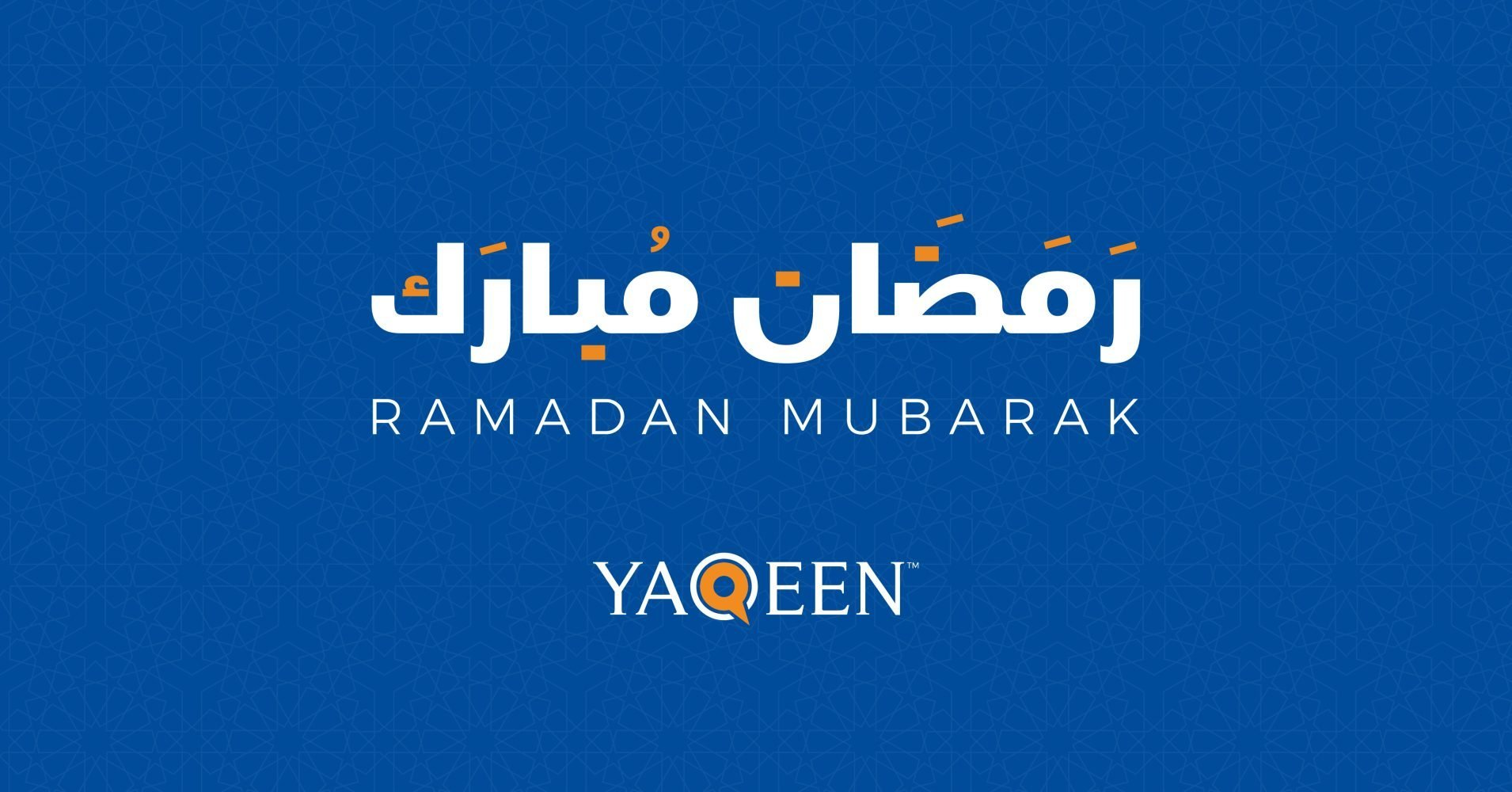 5 Ways to Enrich Your Ramadan with Yaqeen
