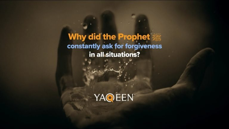 Why did the Prophet ﷺ ask for forgiveness in all situations? | Animation