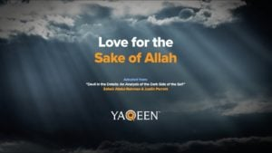 Love for the Sake of Allah | Animation