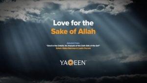 Love for the Sake of Allah | Animation