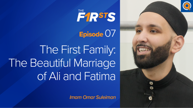The First Family: The Beautiful Marriage of Ali and Fatima