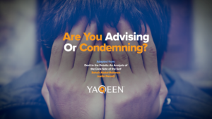 Are You Advising or Condemning? | Animation