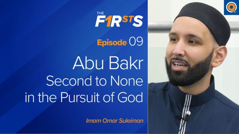 Abu Bakr (ra): Second to None in the Pursuit of God