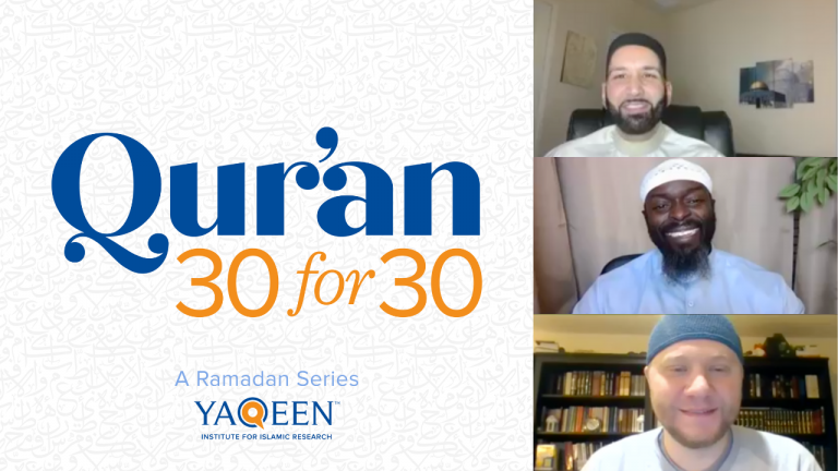 Qur'an 30 for 30