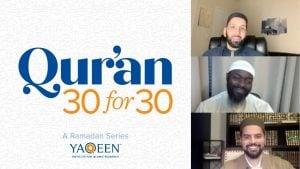 Juz' 5 with Sh. Omar Husain