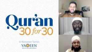 Juz' 6 with Mufti Abdul Rahman Waheed