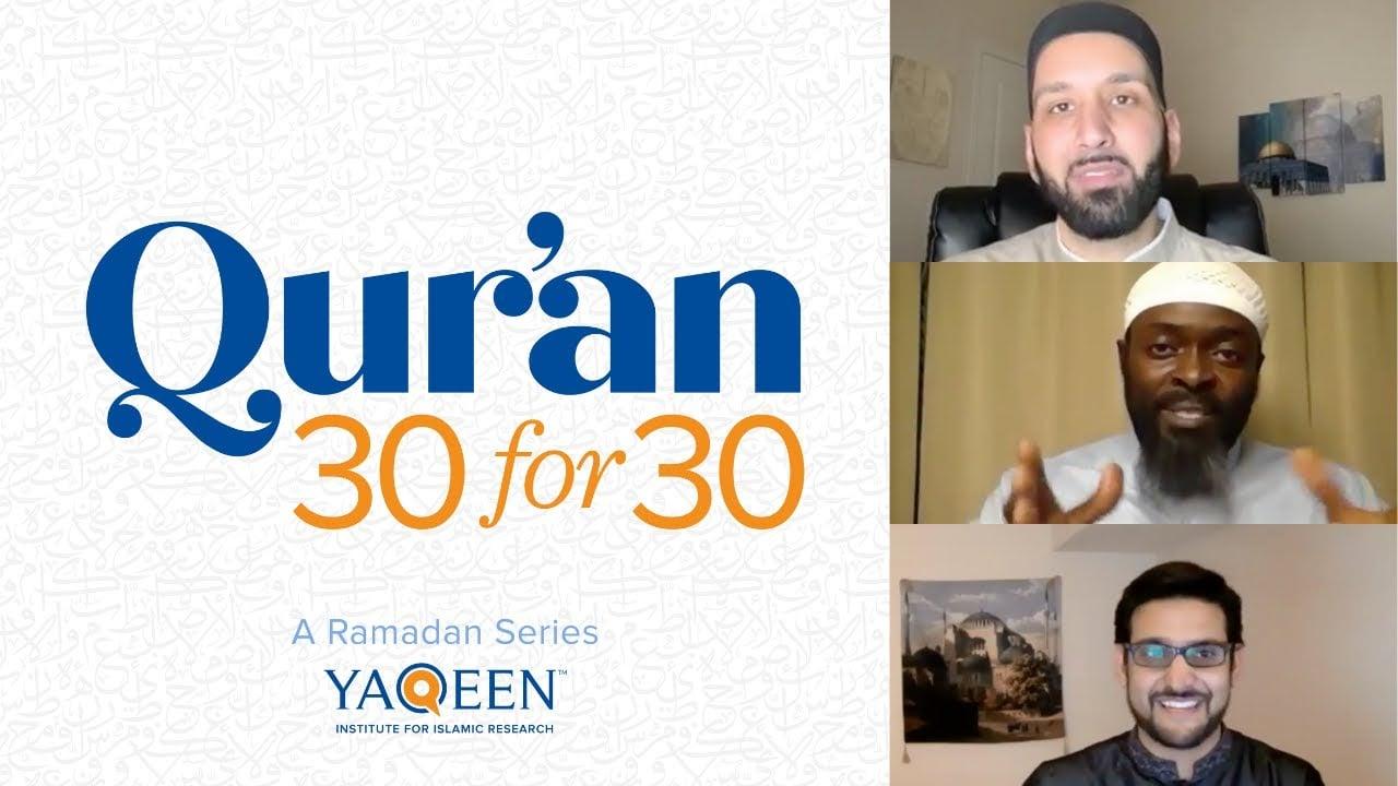 Juz' 7 with Dr. Nazir Khan