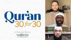 Juz' 8 with Dr. Tahir Wyatt