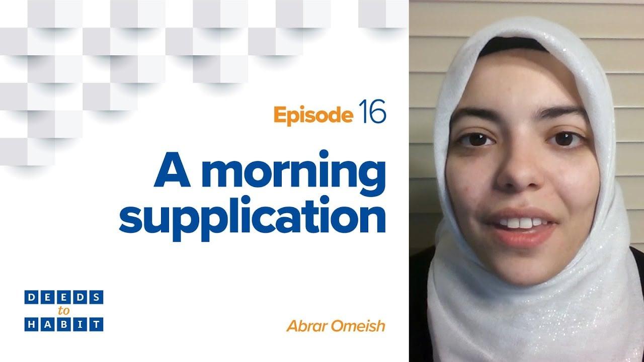A Morning Supplication