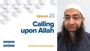 Calling Upon Allah