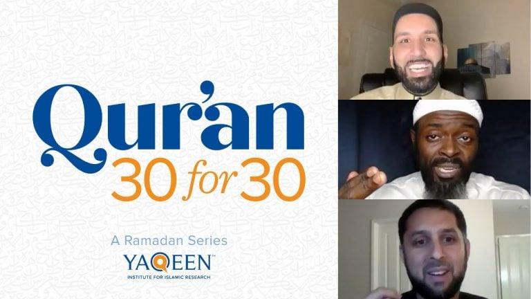 Juz' 11 with Dr. Osman Umarji