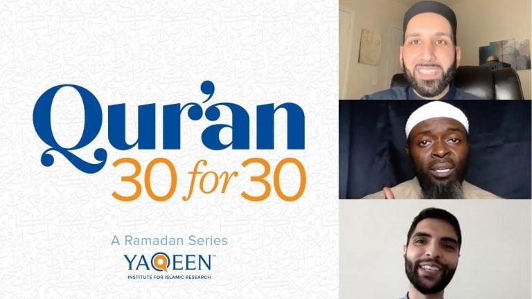 Juz' 15 with Dr. Zohair Abdul-Rahman