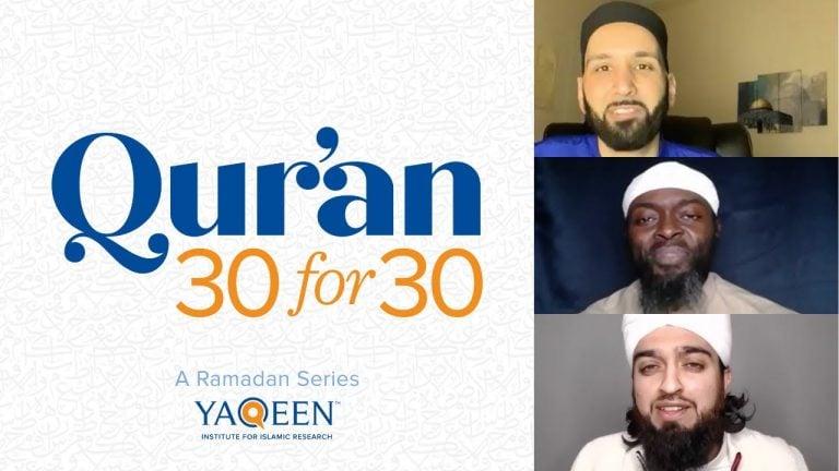 Juz' 18 with Mufti Abdul Rahman Waheed
