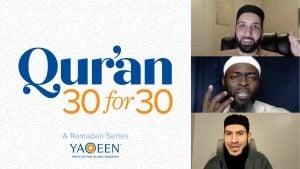 Juz' 24 with Sh. Suleiman Hani