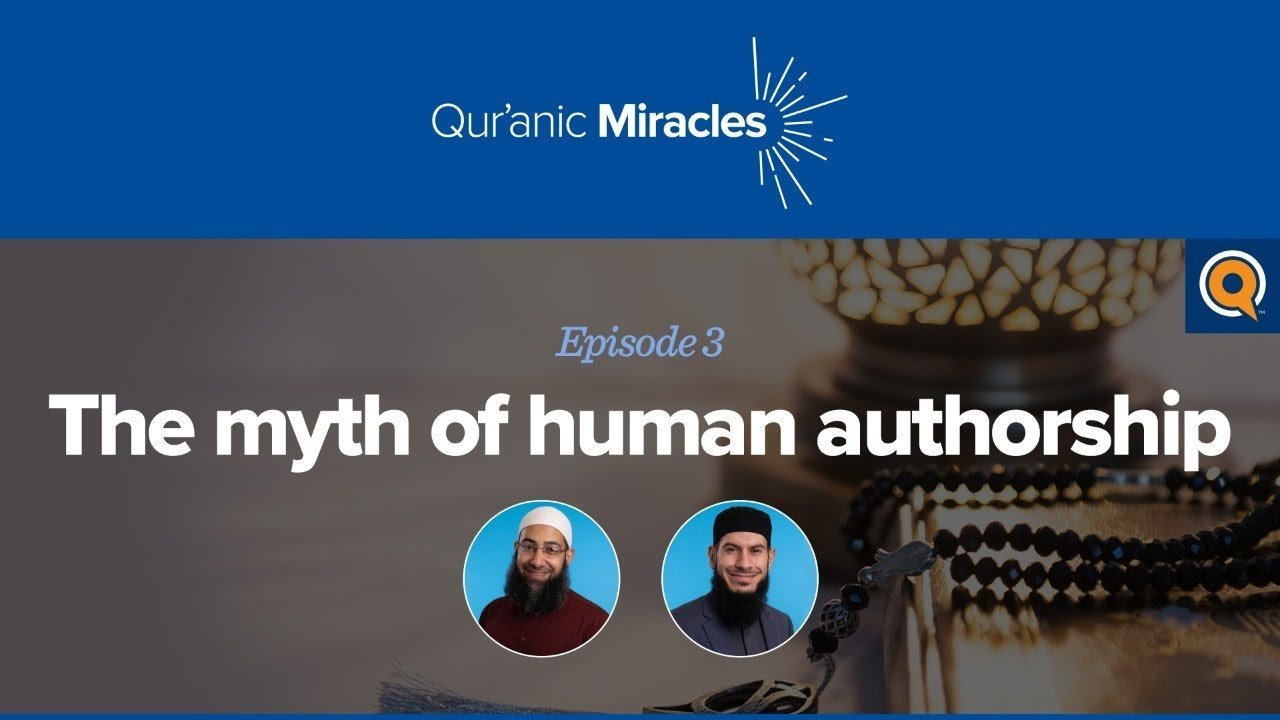 The Myth of Human Authorship | Qur'anic Miracles Episode 3