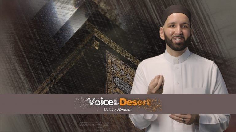 Episode 7: When the House of Allah Was Built