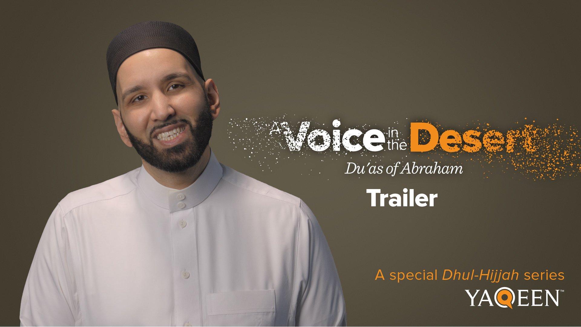 Yaqeen Presents a New Dhul Hijjah Series!