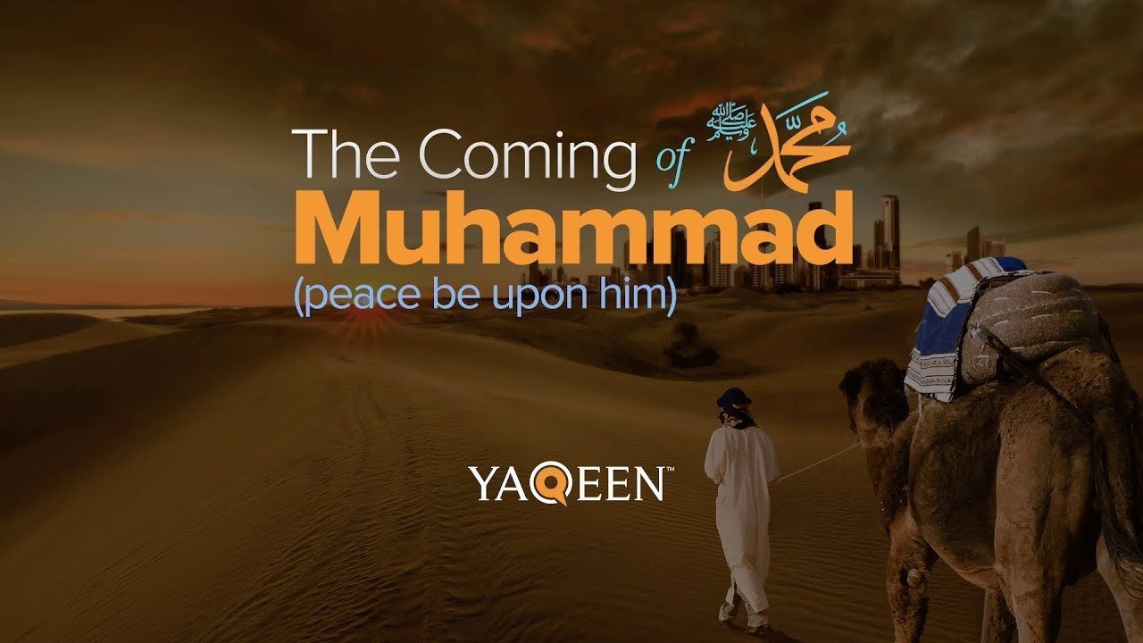 The Coming of Muhammad | Proofs of Prophethood Animation – Part 1