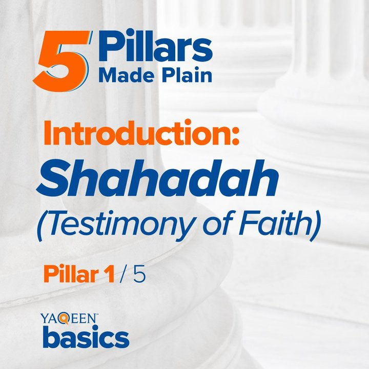 5 Pillars Made Plain