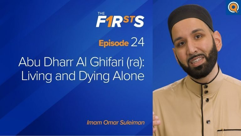 Abu Dharr Al Ghifari (ra): Living and Dying Alone