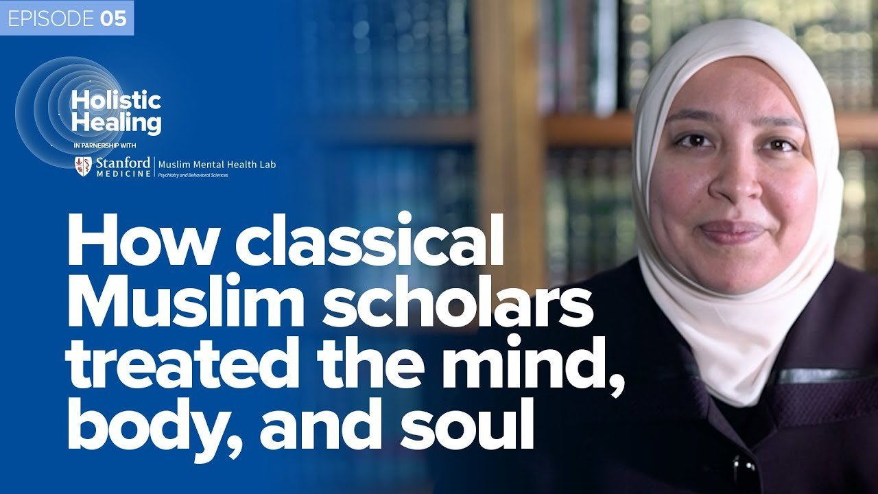 How Classical Muslim Scholars Treated the Mind, Body, and Soul | Holistic Healing Series