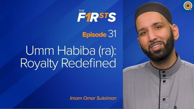 Umm Habiba (ra) - Part 2: Royalty Redefined