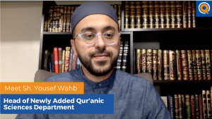 Introducing Yaqeen's Qur'anic Studies Department