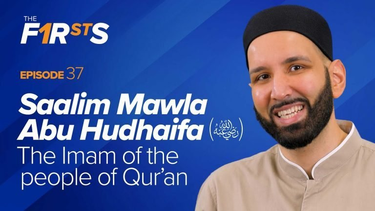 Saalim Mawla Abu Hudhaifa (ra) : The Imam of the People of Quran
