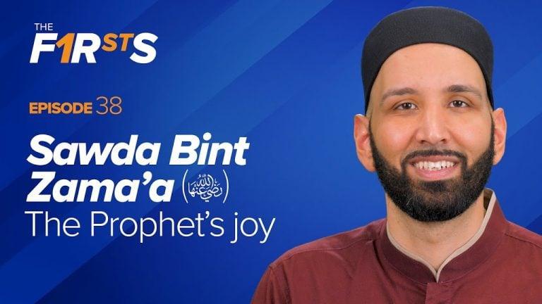 Sawda Bint Zama'a (ra): The Prophet's Joy