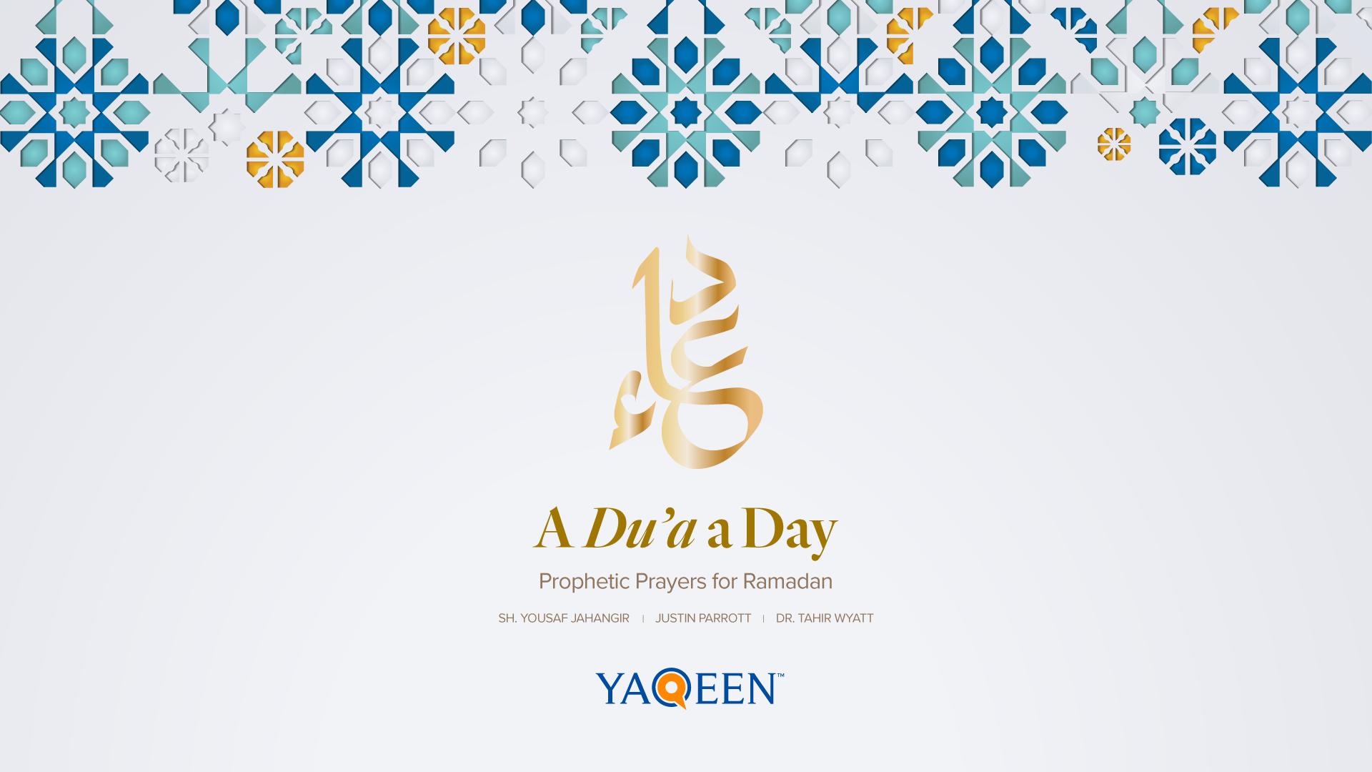 eBook | A Du'a a Day: Prophetic Prayers for Ramadan