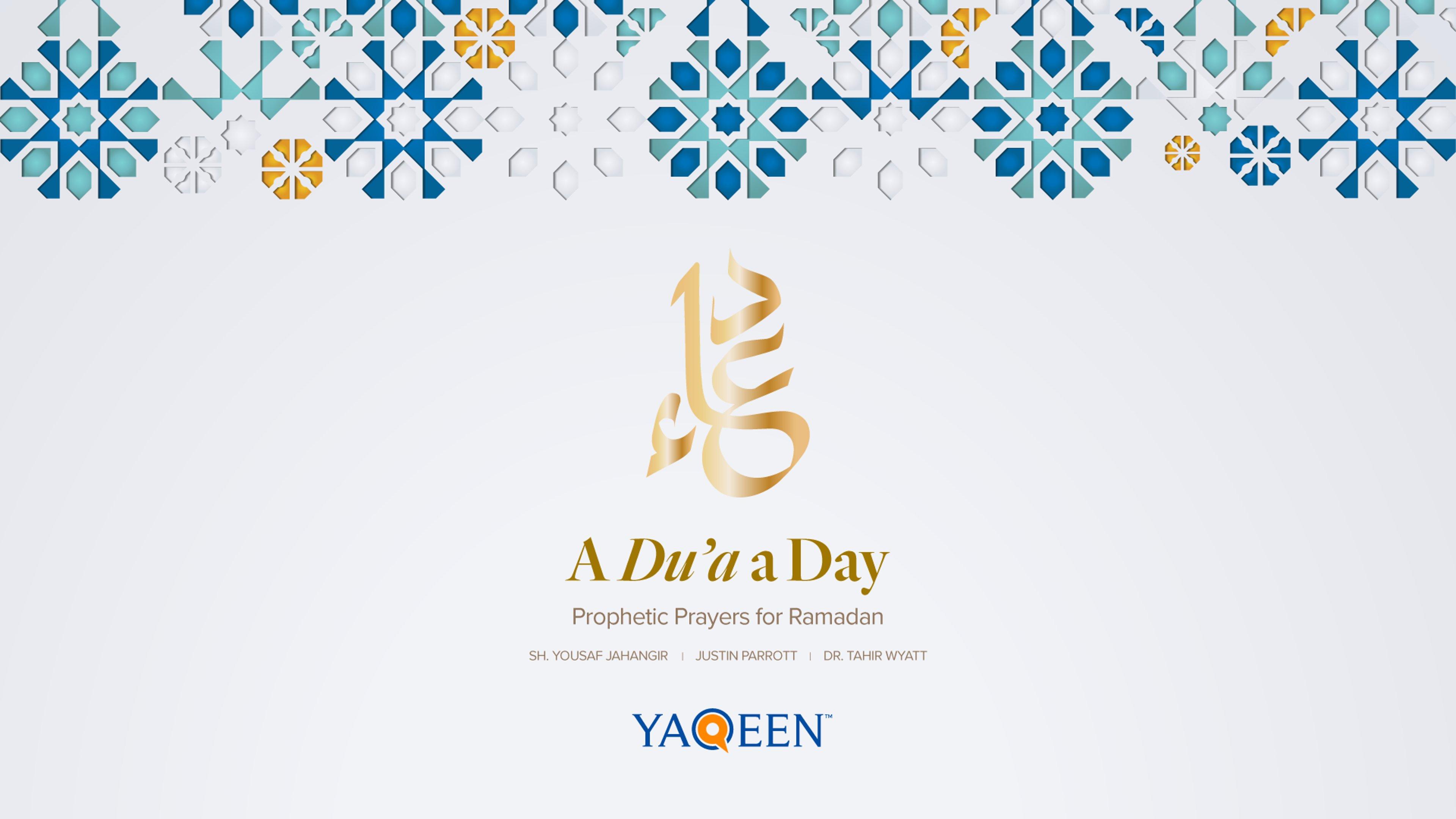 eBook   A Du'a a Day: Prophetic Prayers for Ramadan