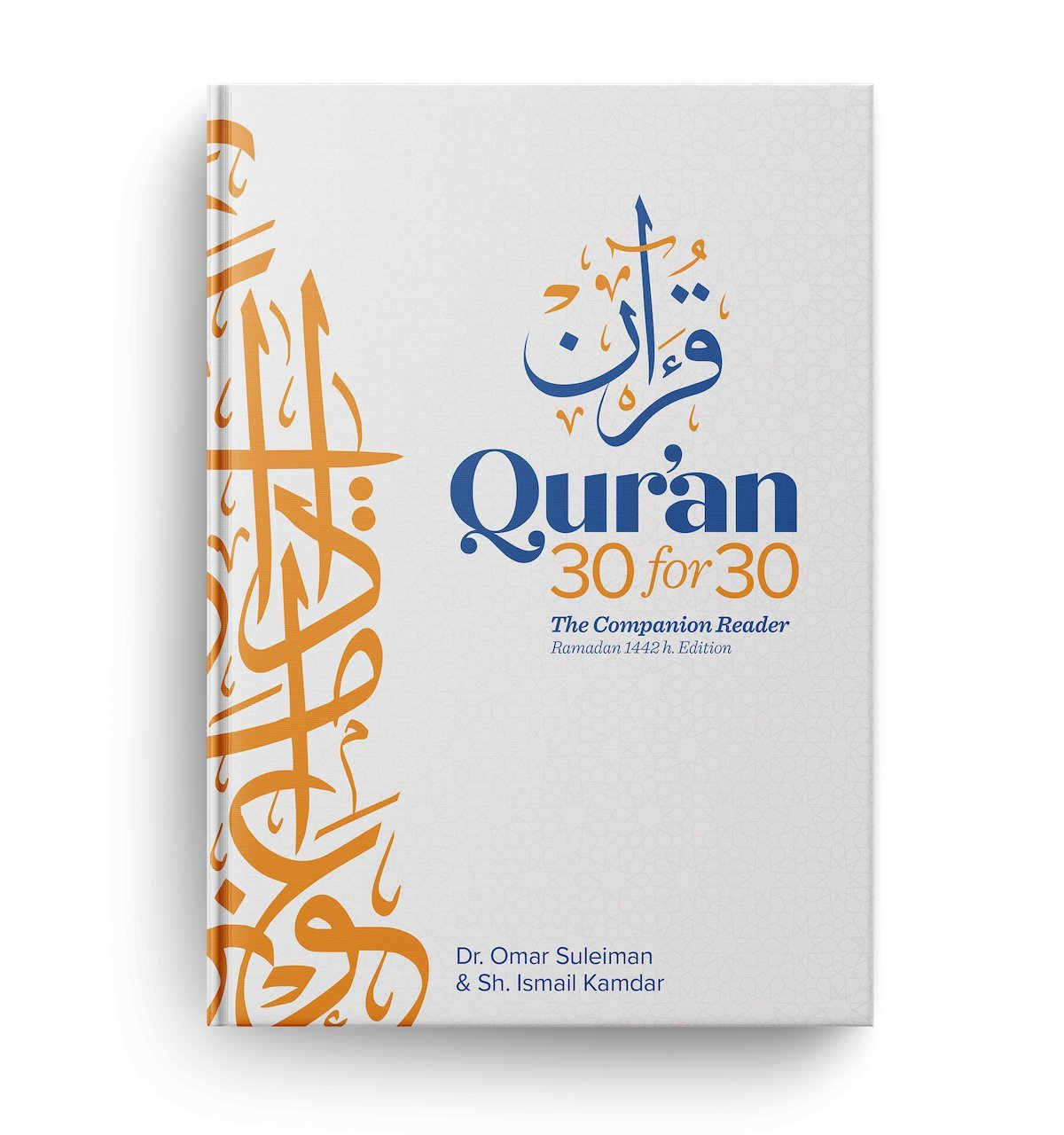 Qur'an 30for30: The Companion Reader