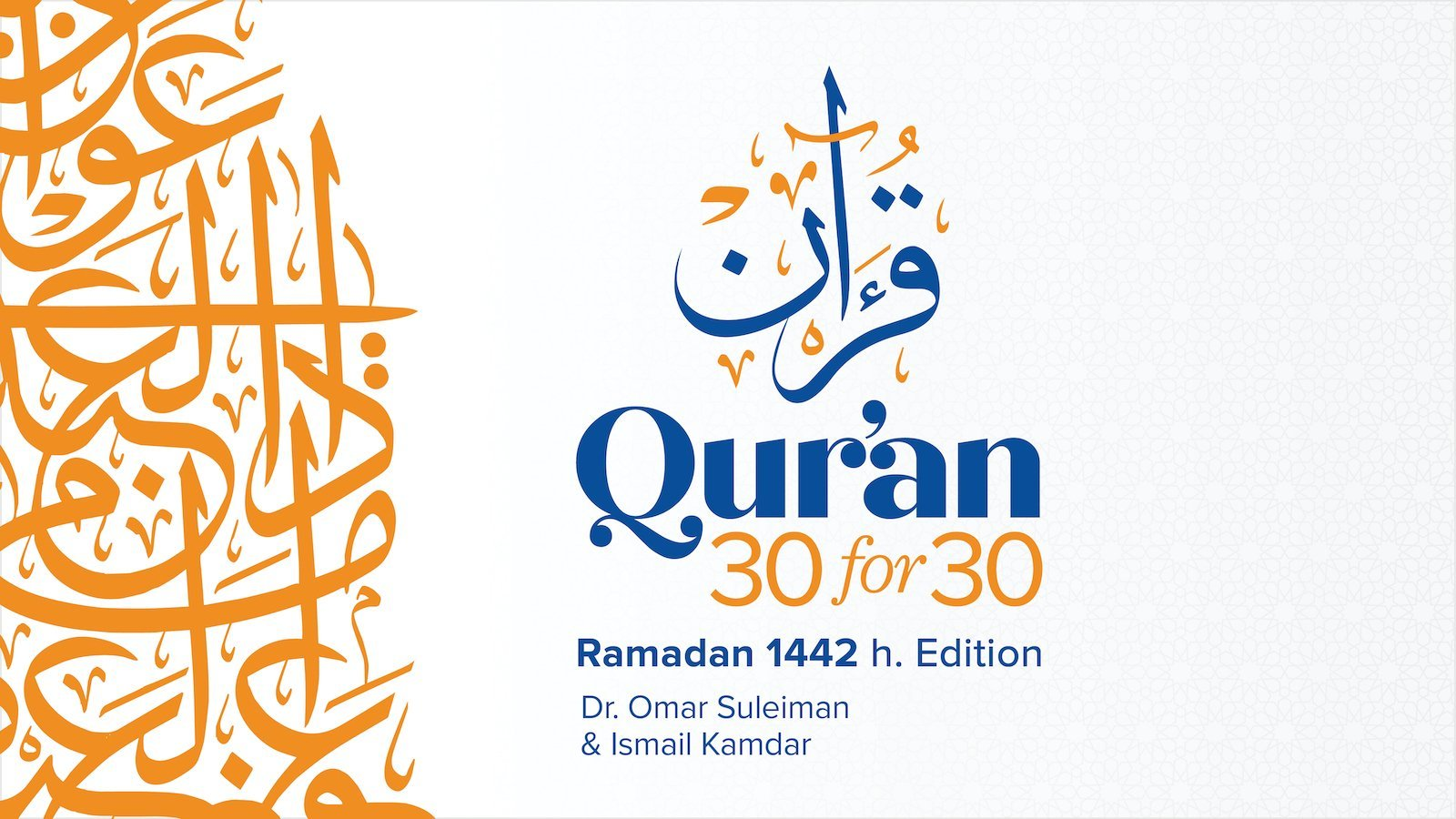 eBook | Qur'an 30for30: The Companion Reader