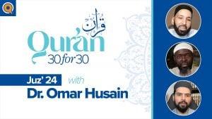Juz' 24 with Dr. Omar Husain | Qur'an 30 for 30 Season 2