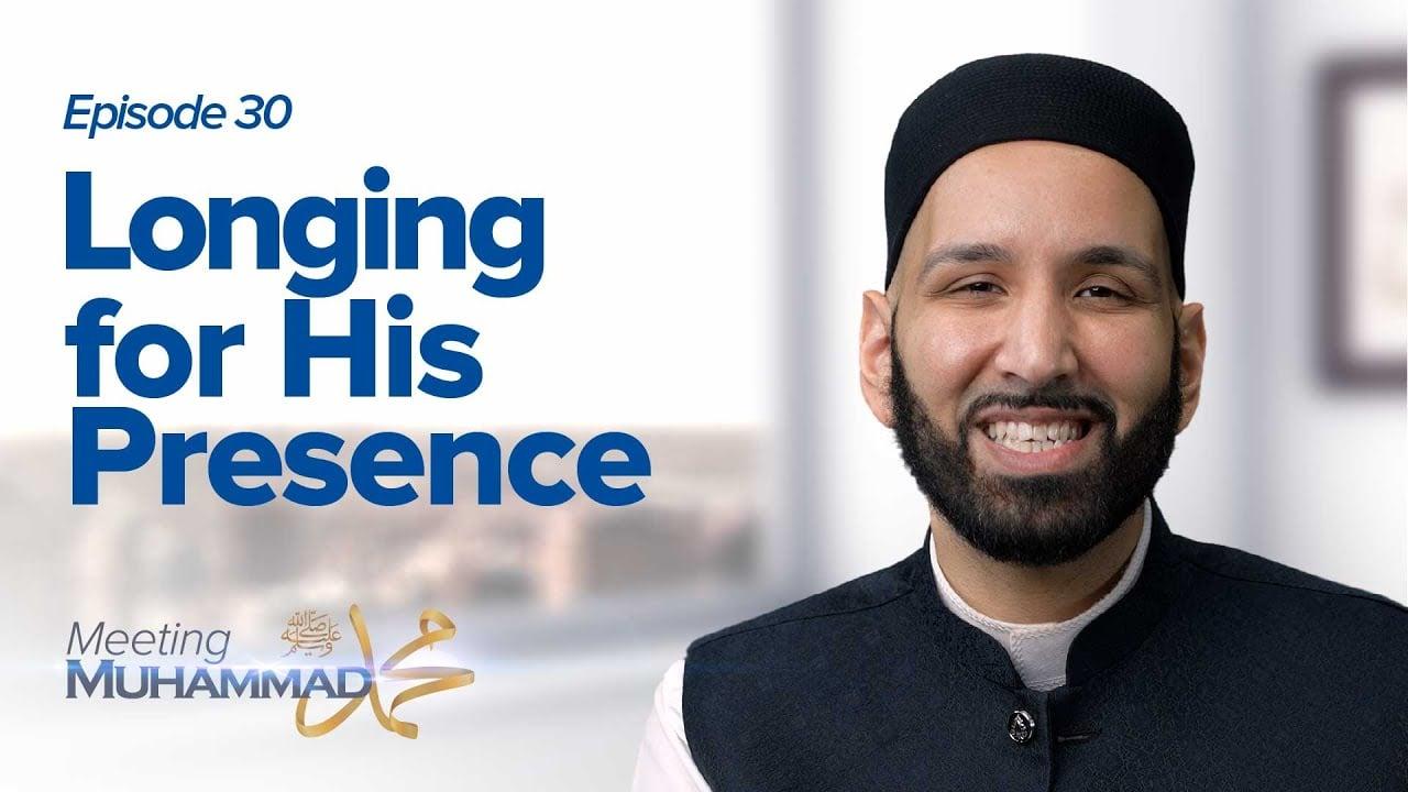 Meeting Muhammad
