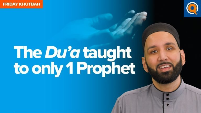 The Du'a Taught to Only 1 Prophet | Khutbah